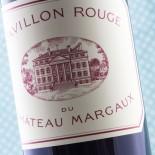 Pavillon Rouge Du Château Margaux 2007