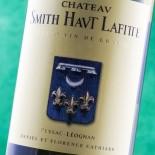 Château Smith Haut Lafitte Blanc 2014