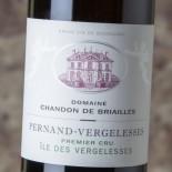 Chandon De Briailles Pernand-Vergelesses 1er Cru Ã?le Des Vergelesses Blanc 2017