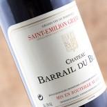 Château Barrail Du Blanc 2014