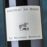 La Maison Romane Macôn Château De Berzé 2016
