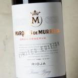Marqués de Murrieta Gran Reserva 2010