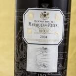 Marqués de Riscal 150 Aniversario Gran Reserva 2004